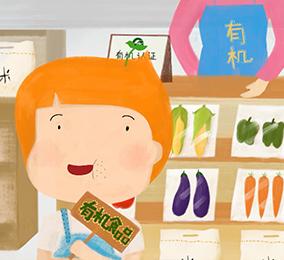 你分得清有机食品吗?(匹配百科词条:有机食品)