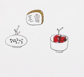 食品有意思:做腐乳要用的霉菌是什么?