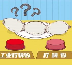 """食品有意思:高颜值的""""美白""""莲藕,安全吗?"""