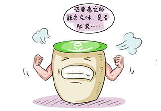 购买豆浆要注意些什么?