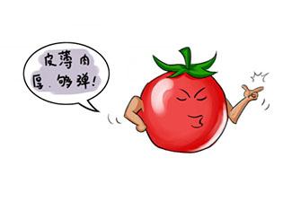 如何选购西红柿?