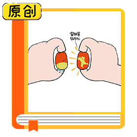 糖精枣是什么? (5)