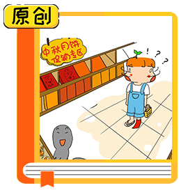如何选购月饼? (5)