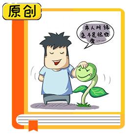 健康豆芽怎么选? (6)