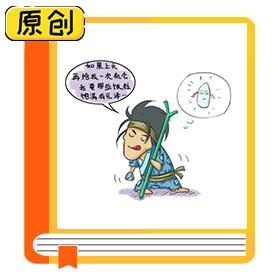 大米选购提示 (4)
