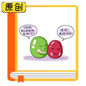 我是杂豆我是杂豆 (5)